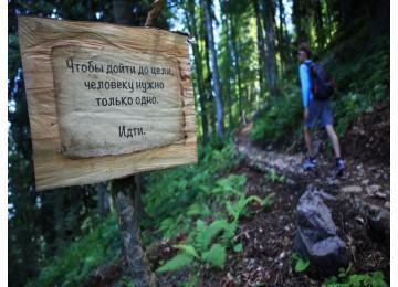 Пешеходные туристические маршруты Сочи | Горнолыжный курорт Горки Город