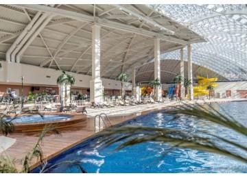 Аквапарк | Горнолыжный курорт Горки Город